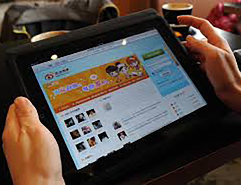 Use Weibo to attract Chinese visitors