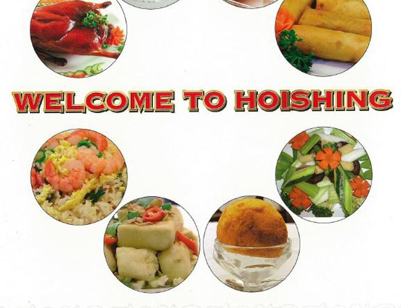 Hoi Shing Restaurant