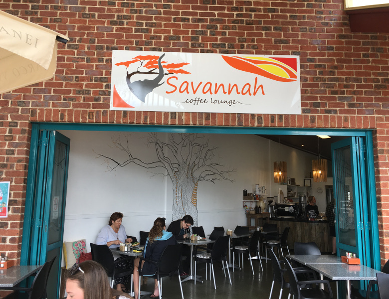Savannah Coffee Lounge